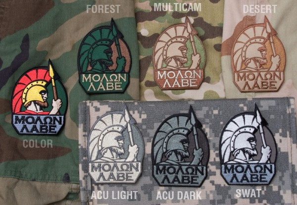 Mil Spec Monkey Patch Molon Labe Full